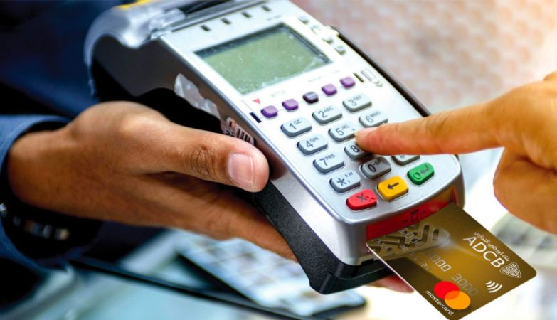 What is included in a POS terminal