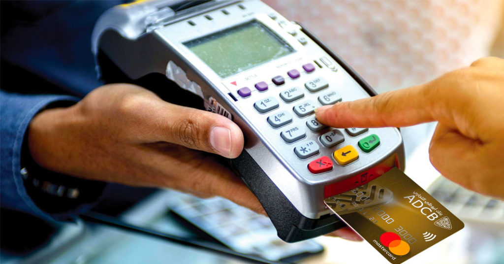 What is included in a POS terminal?
